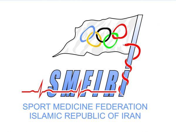 اعلام زمان ثبتنام انتخابات فدراسیون پزشکی ورزشی
