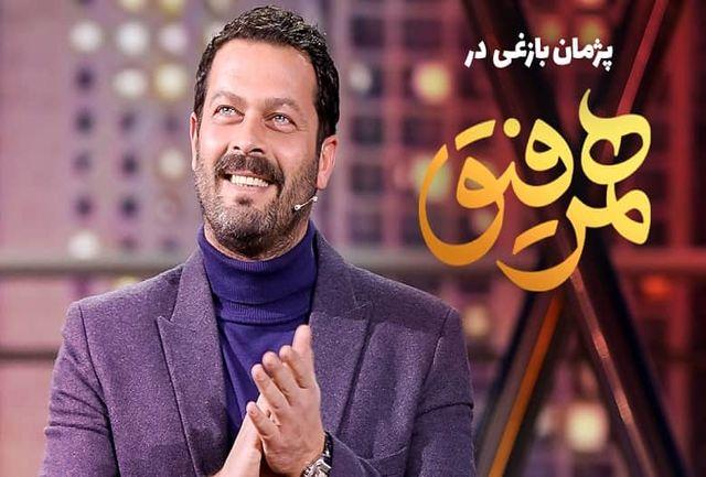 «تک تیرانداز» سینمای ایران با پژمان بازغی «همرفیق» شد/ ببینید