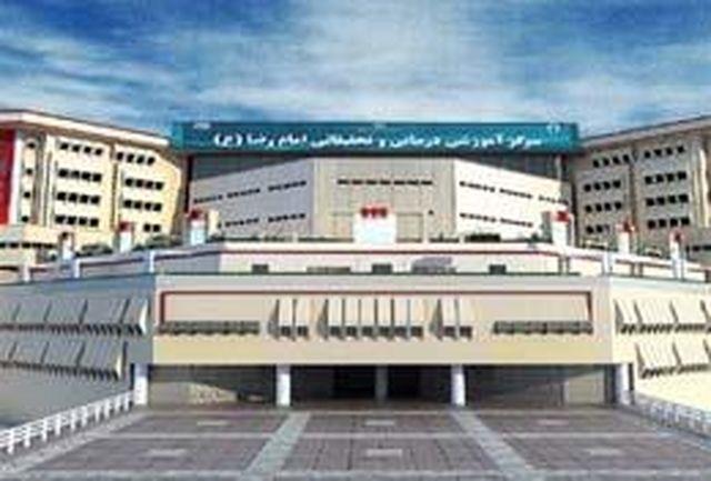 آغاز ساخت اورژانس بیمارستان امام مهاباد