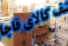 کشف بیش از 125 تن شیر خشک قاچاق در راسک