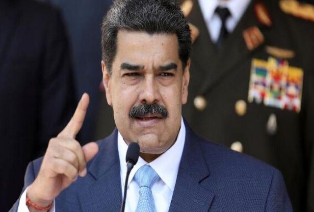 ترامپ به دنبال دیدار با مادورو است