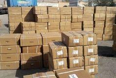 کشف یک و نیم میلیاردی قطعات بیل مکانیکی قاچاق در قشم