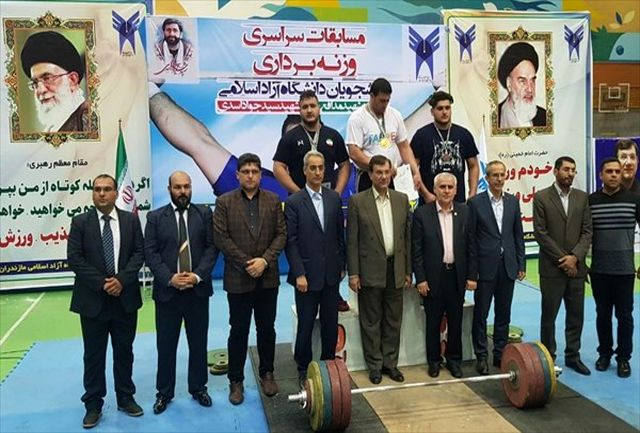 کسب مقام دومی کرمانشاه در مسابقات وزنهبرداری دانشجویان