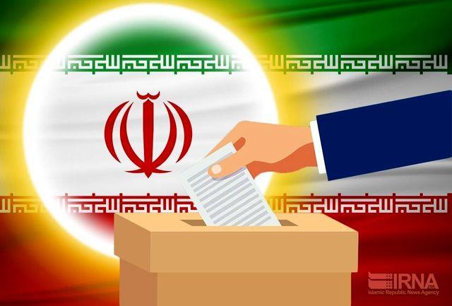 تکذیب لیست منتسب به شورای وحدت برای انتخابات شورای شهر تهران