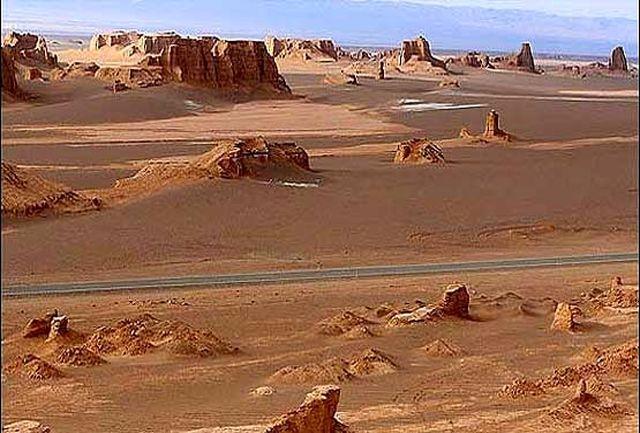 گرمترین نقطه ایران کجاست؟