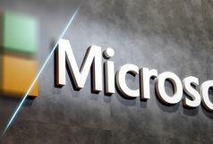 وعده جدید مایکروسافت در آستانه انتخابات پارلمان اروپا