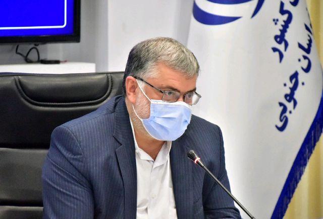 ارائه خدمات به افراد متخلف در حوزه عمومی ممنوع / عدم رعایت پروتکل های بهداشتی توسط کارمندان برابر توبیخ کتبی  با درج در پرونده