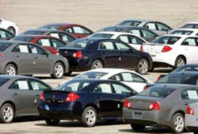 لیست خودروهای مجاز وارداتی در سایت سازمان توسعه تجارت
