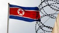 معافیت کره شمالی از تحریم برای مقابله با کرونا