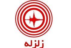 زلزله 5.9 ریشتری بوشهر را لرزاند