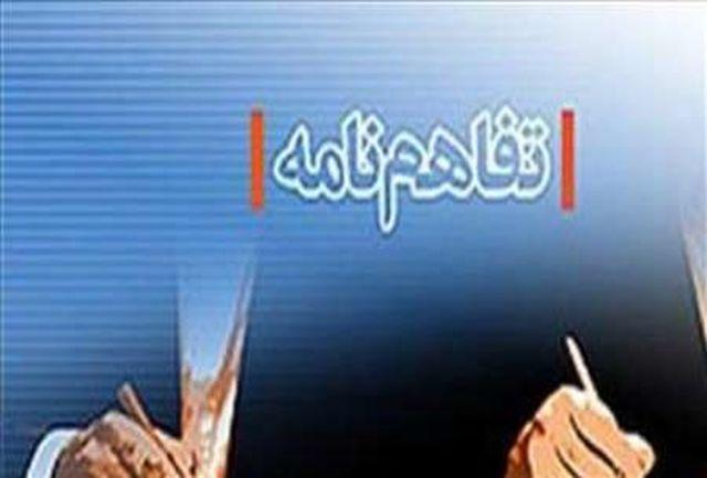 امضای تفاهمنامه همکاری دفتر طب ایرانی وزارت بهداشت با دانشگاه علوم پزشکی ارتش