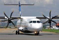 نام یک کودک میان اسامی مسافران  پرواز  سقوط کرده تهران - یاسوج
