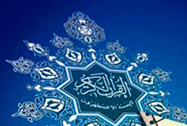 آخرین مهلت ثبت نام در جشنواره تسنیم اعلام شد