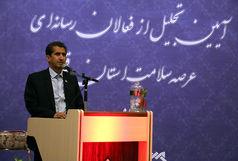 تجلیل دانشگاه علوم پزشکی قم از خبرنگاران حوزه سلامت/حال و هوای امام رضایی با ضرب آهنگ علوی