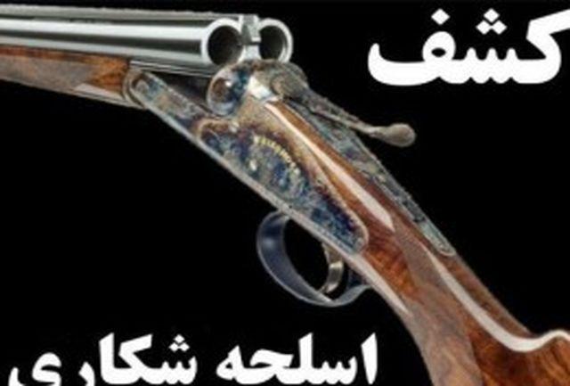 کشف 8 قبضه سلاح شکاری غیرمجاز در تالش