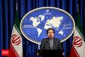 واکنش قاسمی به گزارش سالانه آمریکا علیه ایران درباره تروریسم