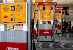 سهمیه بندی بنزین به کدام خودروها تعلق نمی گیرد؟