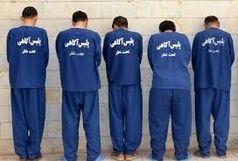 دستگیری قاتل فراری و اعضای باند سارقان مسلح در خرمشهر