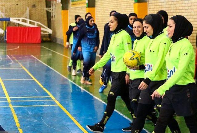 اسامی داوران دور برگشت لیگ دسته اول فوتسال بانوان
