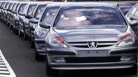 قیمت خودرو به ثبات رسید/ جدول قیمت ها
