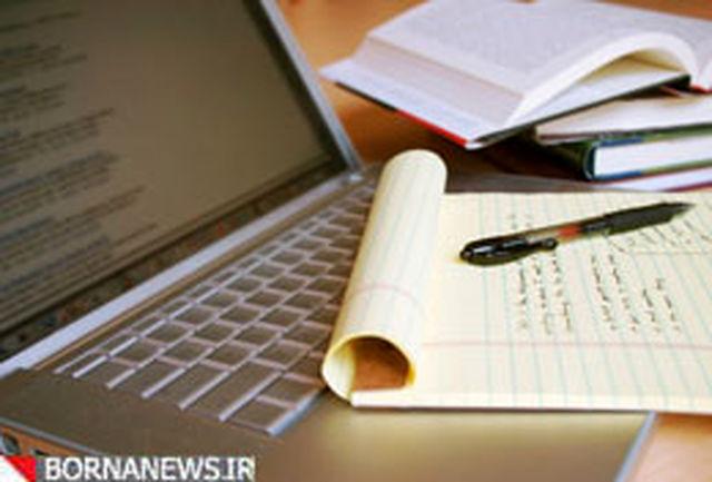 تحصیل با اعمال شاقه؛ آموزش های نصفه و نیمه پاسخگو نیست