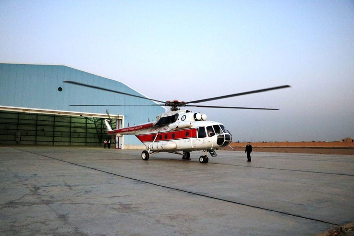 تقویت امداد هوایی استان یزد با استقرار بالگرد امداد