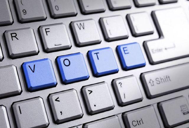 مقررات انتخاباتی برای رسانههای صوتی و تصویری