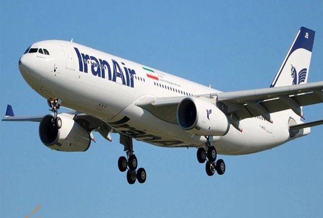 نقص فنی در پرواز تهران – کرمان
