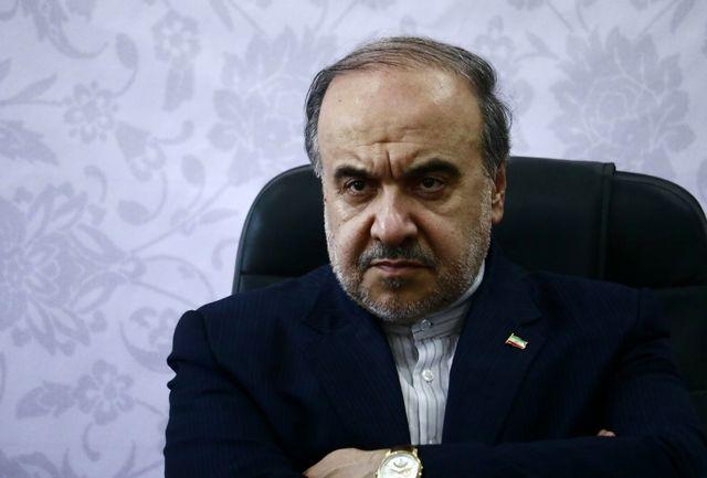 سخنرانی وزیر ورزش و جوانان در زورخانه بین المللی کرمان