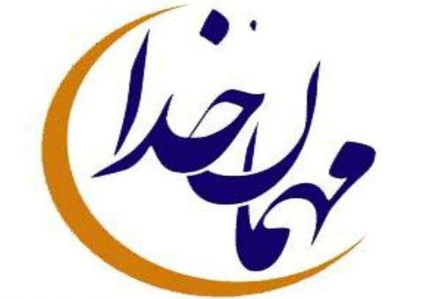 اپلیکیشن «رمضان ۹۵ در مهمانی خدا» طراحی و راه اندازی شد