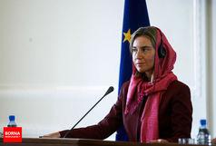 حمایت اتحادیه اروپا از اقدامهای عراق در برابر تحریمهای آمریکا علیه ایران
