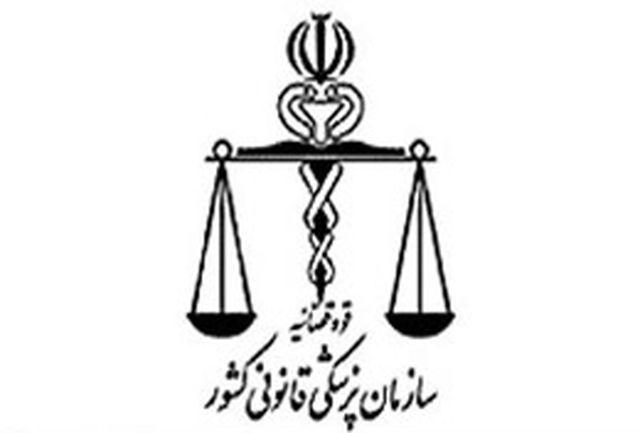 بررسی مرگ ستار بهشتی در پزشکی قانونی خاتمه یافت