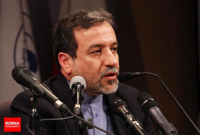 نشست مشورتی مشترک ایران و چین درباره برجام برگزار شد