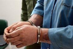 دستگیری شرور مسلح در مخفیگاهش توسط پلیس دلگان
