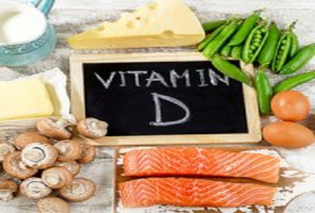 بانوان مصرف ویتامینD در بارداری را جدی بگیرند!