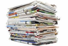 رسانه ها با پرده برداری از توطئه ها در راستای حفظ امنیت و ثبات اجتماعی گام بر می دارند