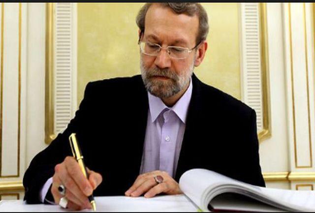 لاریجانی قانون مبارزه با پولشویی را به روحانی ابلاغ کرد