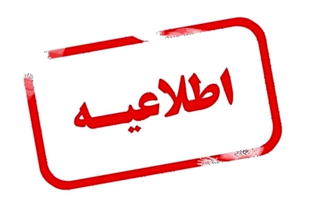 بروز مشکل در خط تولید واکسن کوو ایران برکت، کذب است