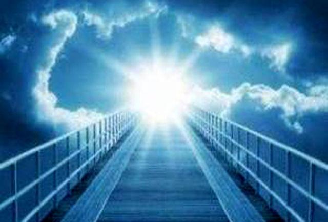 هرآنچه باید درباره اراده خداوند بدانید