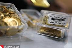 قیمت سکه و طلا امروز 10 آذر 99