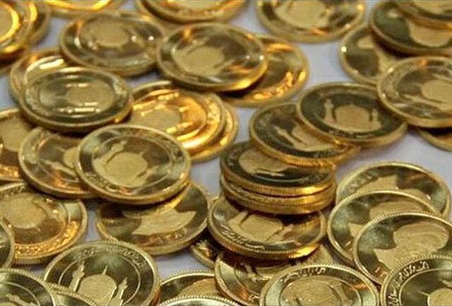 سکه 500 هزار تومان ارزان شد