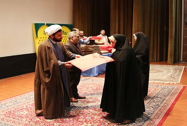 دختران نمونه قرآنی استان البرز معرفی شدند