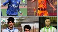 دعوت 5 گیلانی به اردوی تیم ملی زیر۲۳ سال
