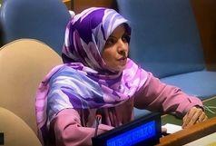 تاکید ایران بر حمایت از آرمان ملت فلسطین و تحقق کامل حقوق فلسطینیان
