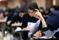با ورود به کدام رشتههای تحصیلی میتوان پولدار شد؟