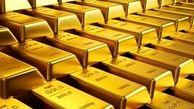 محموله بزرگ شمش طلای قاچاق در کردستان