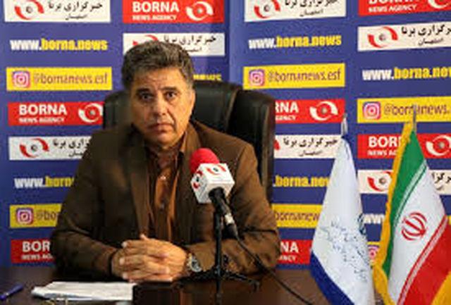 برگزاری المپیاد استعدادهای برتر 3 رشته ورزشی در اصفهان