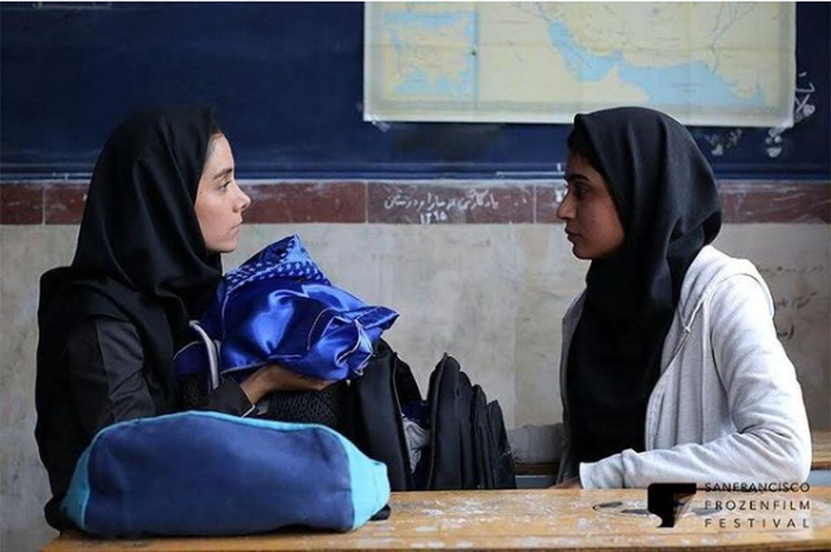 فیلم «زنگ تفریح» به جشنواره بین المللی آمریکا راه یافت