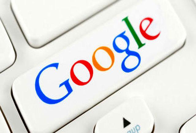 گوگل حساب شبکه های تلویزیونی ایران را غیرفعال کرد