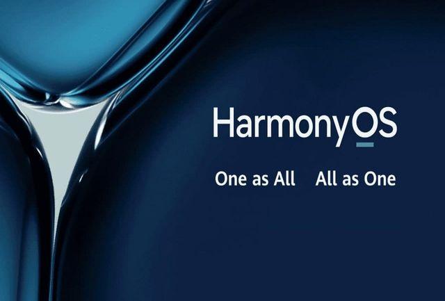 استقبال کاربران از سیستم عامل هارمونی ۲